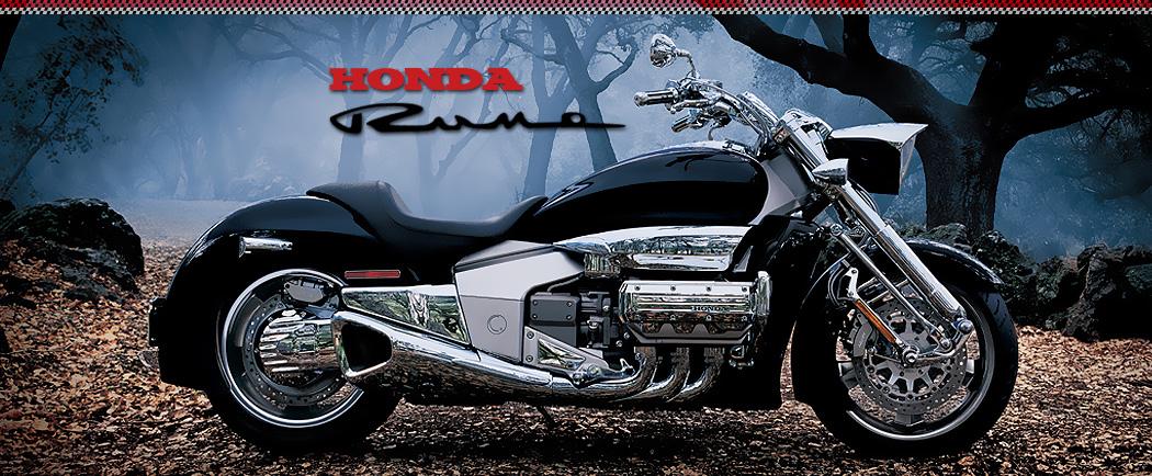 Honda Rune